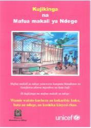 Keep_Children_Away_Swahili