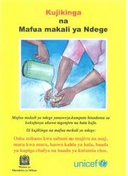 Wash_Hands_swahili